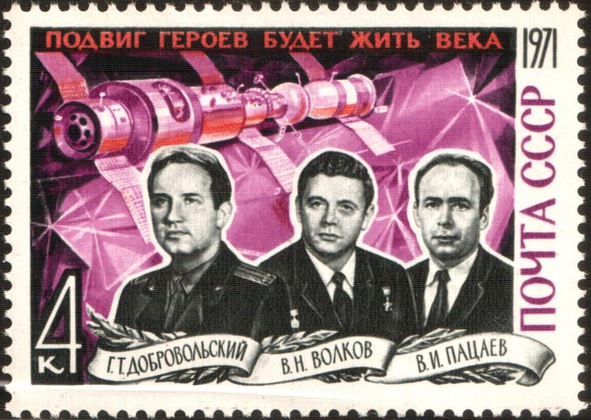 The_Soviet_Union_1971_CPA_4060_stamp_(Cosmonauts_Georgy_Dobrovolsky,_Vladislav_Volkov_and_Viktor_Patsayev)